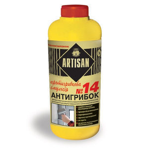 Защитная пропитка Artisan №14 Антигрибок 0,5 л прозрачная