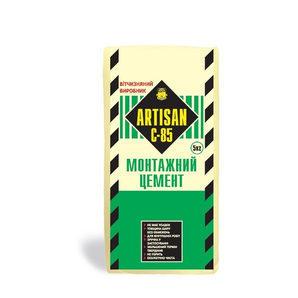 Монтажная цементная смесь Artisan C-85 5 кг
