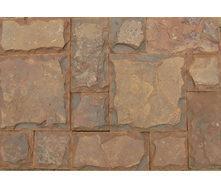 Пилено-колотая плитка из песчаника 100*100*40 мм