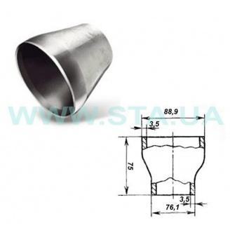 Переход С.Т.А. стальной концентрический 89x76 мм