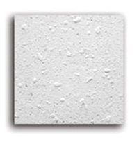 Потолочная плита Armstrong Newtone 600х600х16 мм белая