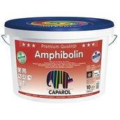 Краска акриловая универсальная Caparol Amphibolin 2,5 лпесчано-красная