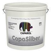 Краска Caparol CapaSilber 5 л серебряная