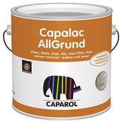 Грунтовка Caparol Capalac Allgrund 2,5 л