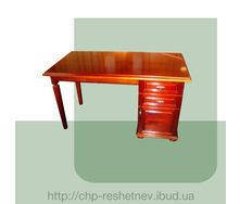 Стіл офісний дерев'яний