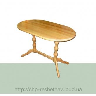 Стіл дерев'яний овальний