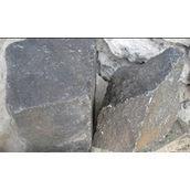 Камень базальтовый бутовый черно-желтый
