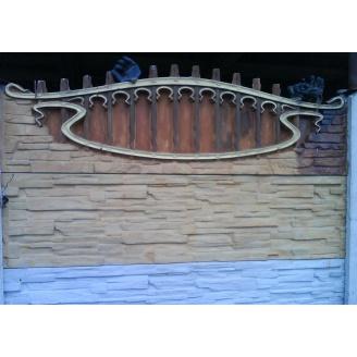 Забор декоративный железобетонный №10к Песчаник арочный 2х2 м