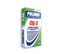 Цементная стяжка Polimin Стандарт СЦ-3 25 кг