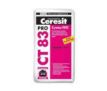 Клеевая смесь Ceresit СТ 83 Pro 27 кг