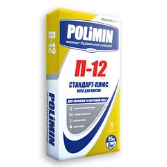 Клей для плитки Polimin Стандарт-плюс П-12 25 кг