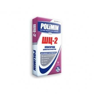 Штукатурка цементная Polimin Классическая ШЦ-2 25 кг