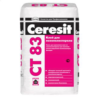 Клеевая смесь Ceresit СТ 83 для крепления плит из пенополистирола 25 кг