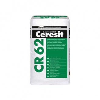 Штукатурка реставрационная специальная Ceresit CR 62 20 кг