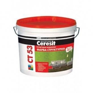 Интерьерная акриловая краска Ceresit CT 53 БАЗА Структурная 10 л