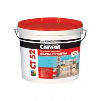 Интерьерная акриловая краска Ceresit CT 52 Премиум база 5 л белая