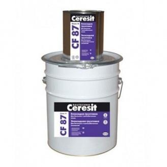 Эпоксидная грунтовка Ceresit CF 87 10 кг