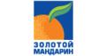 ЗОЛОТОЙ МАНДАРИН