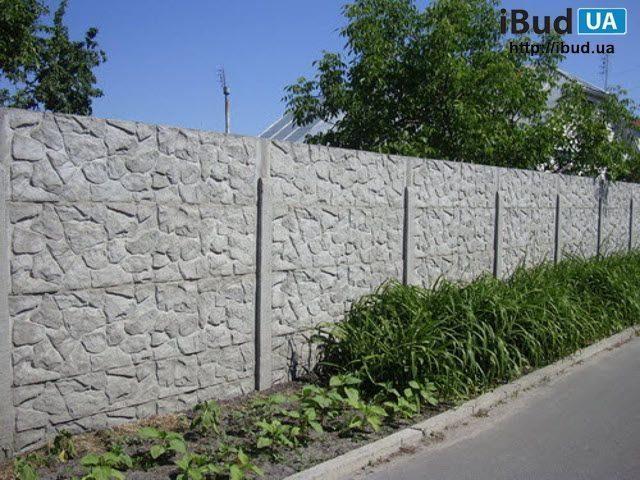 Декоративні залізобетонні паркани