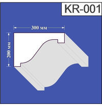 Карниз из пенополистирола Валькирия 300х200 мм (KR 001)