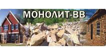 Монолит-ВВ