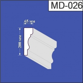 Молдинг из пенополистирола Валькирия 65х200 мм (MD 026)