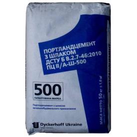 Портландцемент ПЦ ІІ/А-Ш-500 50 кг