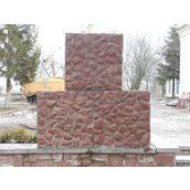 Бетонний паркановий блок 1х1х0,4 м
