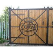 Ворота с элементами художественной ковки