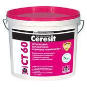 Штукатурка декоративная полимерная Ceresit CT 60 2,5 мм 25 кг