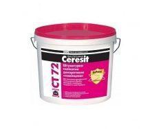 Штукатурка силикатная декоративная Ceresit CT 72/2,5 БАЗА камешковая 25 кг