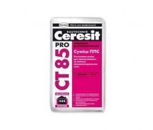 Клеевая смесь Ceresit СТ 85 Pro 25 кг