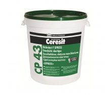 Двухкомпонентная эластичная гидроизоляционная мастика Ceresit CP 43 Xpress 28 кг