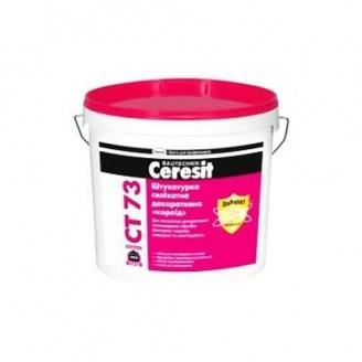 Штукатурка силикатная декоративная Ceresit CT 73/3 БАЗА короед 25 кг