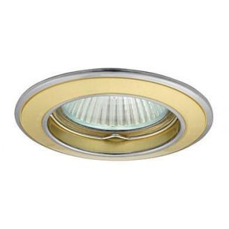Светильник для реечного потолка KanLux BASK CTC-5514-PG/N (02810)