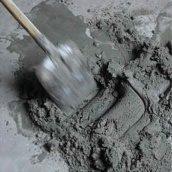 Раствор цементный RITIM РЦГ М200 Ж-1