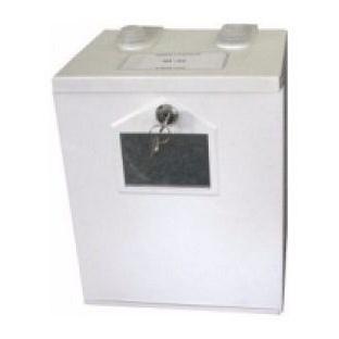 Ящик газовый ЯГ-02 235x190x325 мм