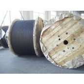 Грузовой канат стальной на кран Verope