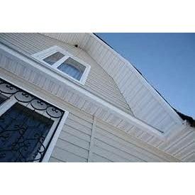 Софіт для підшивки даху білий