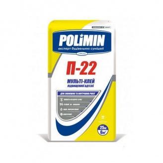 Клей повышенной адгезии Polimin Мульти-клей П-22 25 кг