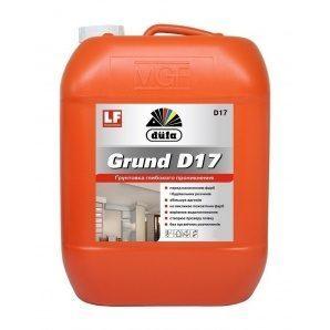Грунтовка Dufa Grund D17 5 л прозрачный
