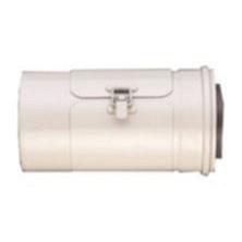 Коаксиальный участок дымовой Bosch AZB 603/1 80/125 мм