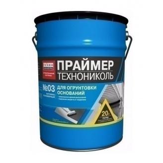Праймер ТехноНИКОЛЬ №03 битумно-полимерный 20 л