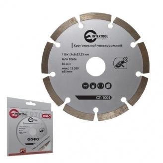 Диск отрезной Intertool сегментный 115 мм (CT-1001)