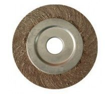 Диск торцевой Intertool лепестковый 20,2х125 мм (BT-0612)