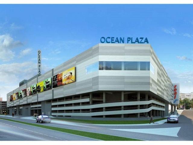 Торгово-развлекательный центр Ocean Plaza
