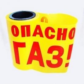 Лента сигнальная Планета Пластик Опасно газ 200 мм желтый