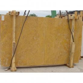 Плитка Yellow Travertine CC 300х600х20 мм