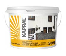 Краска фасадная Kapral S-05 14 кг