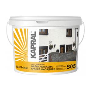 Краска фасадная Kapral S-05 3,5 кг